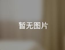 湘西生活网分类信息